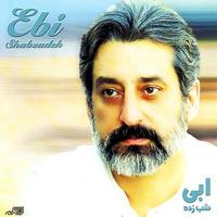 Ebi - 'Holaye Sabze Poosh'
