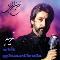 Ebi - 'Khorshide Bi Hejab'
