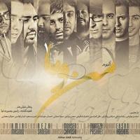 Ehsan Haghshenas - 'Asheghe Cheshmatam'