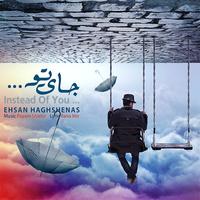 Ehsan Haghshenas - 'Jaye To'