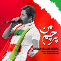 Ehsan Haghshenas - 'Parchame Man'