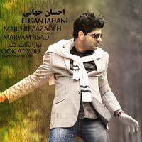 Ehsan Jahani - 'Bezar Negat Konam'