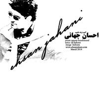 Ehsan Jahani - 'Daryaa'