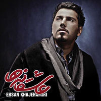 Ehsan Khajehamiri - 'Khoshbakhty'