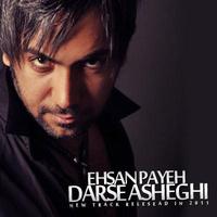 Ehsan Payeh - 'Darse Asheghi'