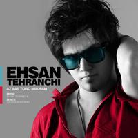 Ehsan Tehranchi - 'Az Bas Toro Mikham'