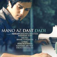 Ehsan Tehranchi - 'Mano Az Dast Dadi'