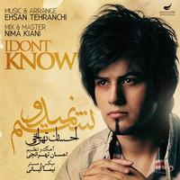 Ehsan Tehranchi - 'Nemidoonestam'