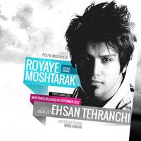Ehsan Tehranchi - 'Rooyaye Moshtarak'
