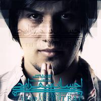 Ehsan Tehranchi - 'Tale'
