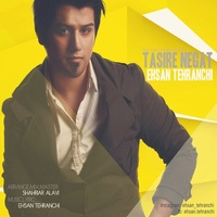 Ehsan Tehranchi - 'Tasire Negat'
