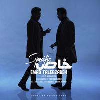 Emad Talebzadeh - 'Khas'