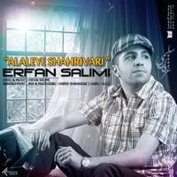 Erfan Salimi - 'Alaleye Shahrivari'