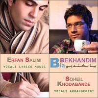 Erfan Salimi - 'Bia Bekhandim (Ft Soheil Khodabande)'