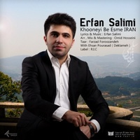 Erfan Salimi - 'Khoonei Be Name Iran'