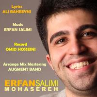 Erfan Salimi - 'Mohasereh'