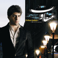 Erfan Salimi - 'Motefavet'