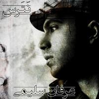 Erfan Salimi - 'Natars'
