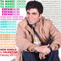 Erfan Salimi - 'Ta Marz e Jonoon'