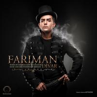 Fariman - 'Divar'