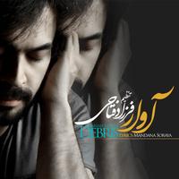 Farzad Fattahi - 'Avar'