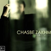 Farzad Fattahi - 'Chasbe Zakhm'