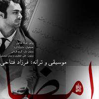 Farzad Fattahi - 'Emza'