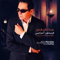 Fereydoun - 'Ashegham Hanooz'
