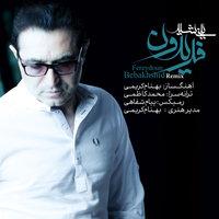 Fereydoun - 'Bebakhshid (Remix)'