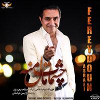 Fereydoun - 'Cheshmat Male Mane'