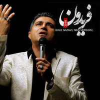 Fereydoun - 'Gole Nazam (New Version)'
