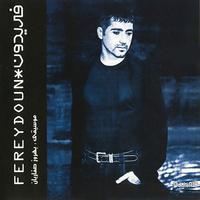 Fereydoun - 'Kabootar'