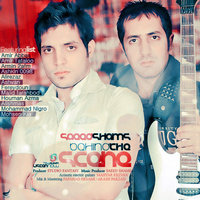 Fereydoun - 'Khodahafez Nagoo (Remix)'