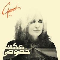 Googoosh - 'Akse Khosoosi'