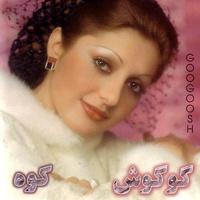 Googoosh - 'Bemoon Ta Bemoonam'