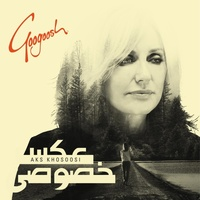 Googoosh - 'Ghesse Vafaa'