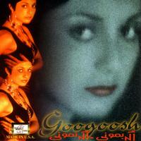 Googoosh - 'Kaj Kolaah Khaan'