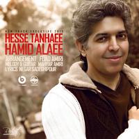 Hamid Alaee - 'Hesse Tanhaei'