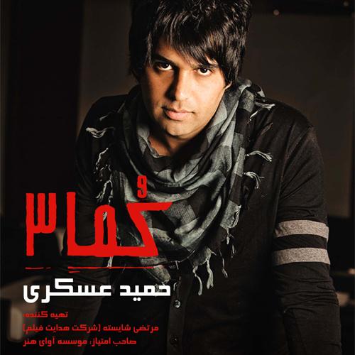 MP3s Hamid Askari Eltemas