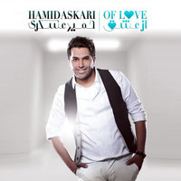 Hamid Askari - 'Kebrit'