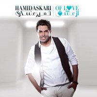 Hamid Askari - 'Mitarsidam'