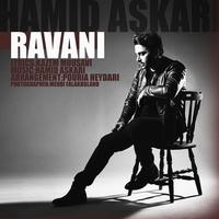 Hamid Askari - 'Ravani'