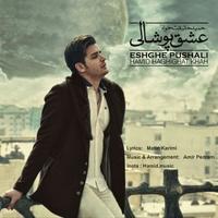 Hamid Haghighat Khah - 'Eshghe Pushali'