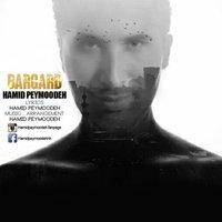 Hamid Peymoodeh - 'Bargard'
