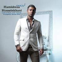 Hamidreza Hosseinkhani - 'Arezoome'