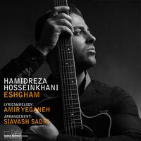 Hamidreza Hosseinkhani - 'Eshgham'