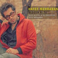 Hatef Mehraban - 'Bedoun Bi To'