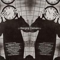 Hooman Ajdari - 'Dargire Zaman'