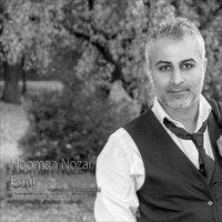 Hooman Nozar - 'Esrar'