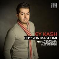 Hossein Masoomi - 'Ey kash'